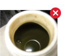 Used Engine Coolant of Honda Car